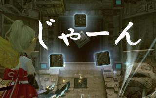 Blog_1104_01.jpg