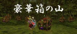 Blog_1104_03.jpg