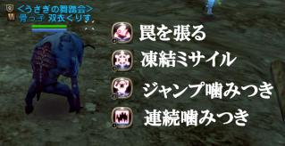 Blog_1106_02.jpg