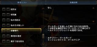 Blog_1106_04.jpg