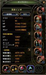 Blog_1106_08.jpg