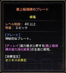 Blog_1106_10.jpg