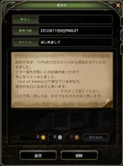Blog_1107_07.jpg