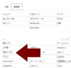 Blog_1107_09.jpg