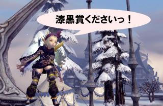 Blog_1107_10.jpg