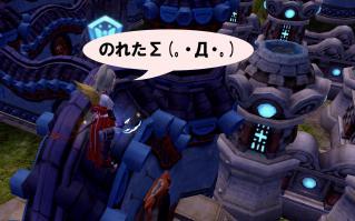 Blog_1108_01.jpg