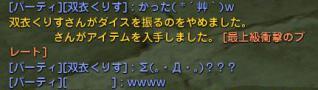 Blog_1108_11.jpg
