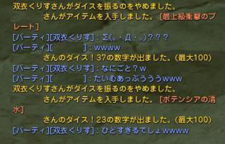 Blog_1108_12.jpg