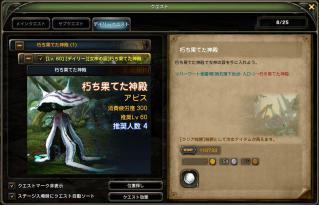 Blog_1109_05.jpg