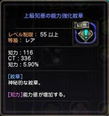 Blog_1109_06.jpg
