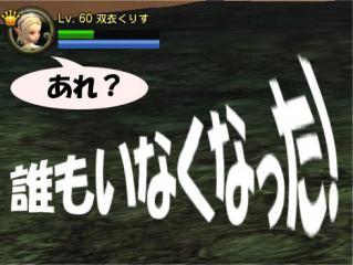 Blog_1110_02.jpg