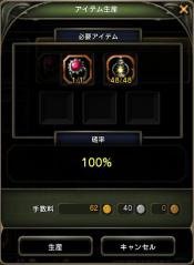Blog_1110_09.jpg