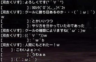 Blog_1110_11.jpg