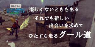 Blog_1110_12.jpg