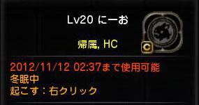 Blog_1112_14.jpg