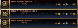 Blog_1112_16.jpg