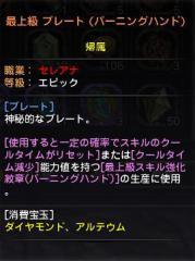 Blog_1112_17.jpg