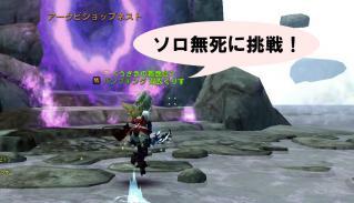 Blog_1113_05.jpg