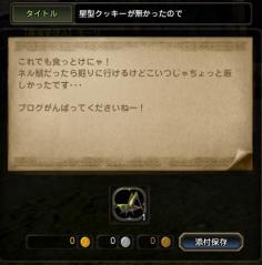 Blog_1114_10.jpg