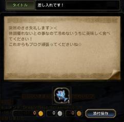 Blog_1116_04.jpg