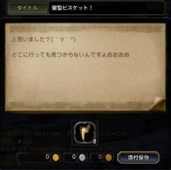 Blog_1116_05.jpg
