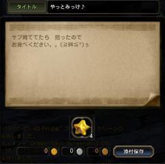 Blog_1116_06.jpg