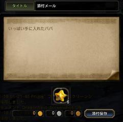 Blog_1116_07.jpg