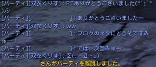 Blog_1116_13.jpg