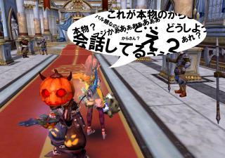 Blog_1116_15.jpg
