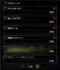 Blog_1116_18.jpg