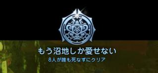 Blog_1118_03.jpg