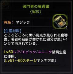 Blog_1118_05.jpg