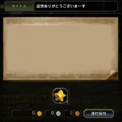 Blog_1119_01.jpg