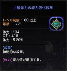 Blog_1119_03.jpg