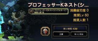 Blog_1119_05.jpg