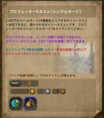 Blog_1119_06.jpg