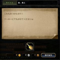Blog_1120_07.jpg