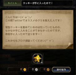 Blog_1120_08.jpg