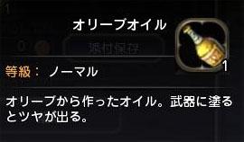 Blog_1120_09.jpg