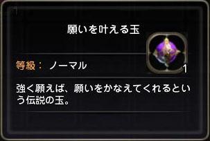 Blog_1120_12.jpg