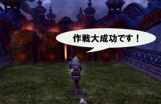 Blog_1120_14.jpg