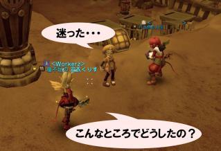 Blog_1121_01.jpg