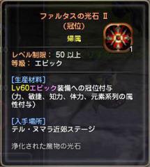 Blog_1121_04.jpg