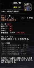 Blog_1122_01.jpg
