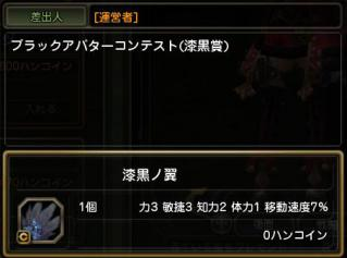 Blog_1122_02.jpg