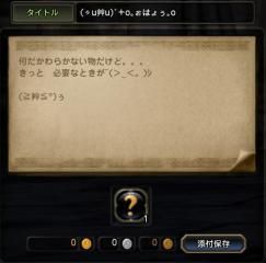 Blog_1122_03.jpg