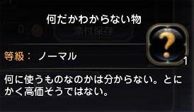 Blog_1122_04.jpg