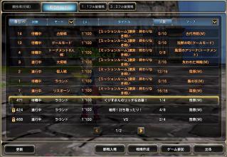 Blog_1122_13.jpg