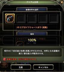 Blog_1123_01.jpg