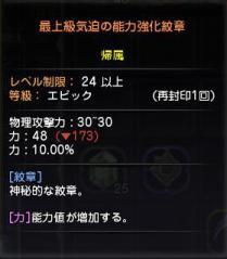 Blog_1123_02.jpg